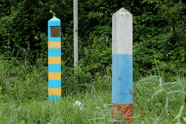 Na ukrajinsko-slovenskej hranici