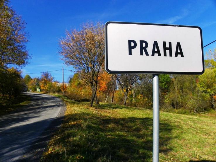 Dedina Praha pri Lučenci (autor foto: Tomáš Trstenský)