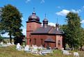Cerkev v Koniecznej