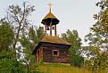 Ďurďovská zvonička