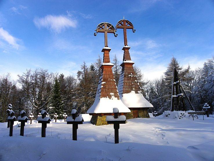 Cmentarz Wojskowy Rotunda