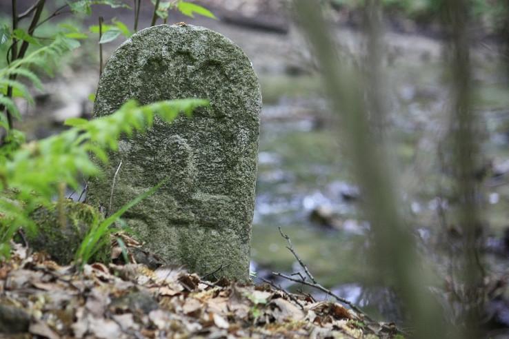 Hraničný kameň