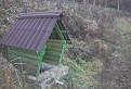 Lesná studnička