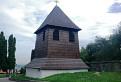 Zvonica pri kostole vo Svätom Jure