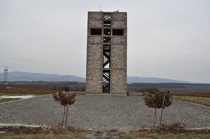Rozhľadňa Čerešenka