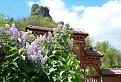 Hajnáčsky hradný vrch