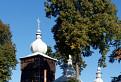 Cerkev v Usci Gorlickom