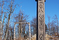 Kultové miesto Slovanov