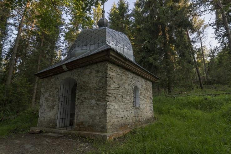 Kováčova kaplnka