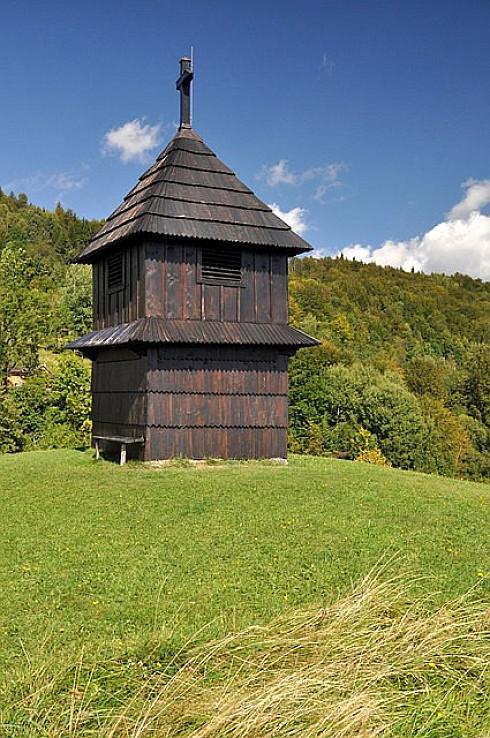 Zvonica II
